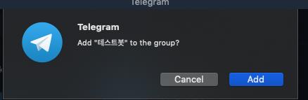 GroupBotAdd